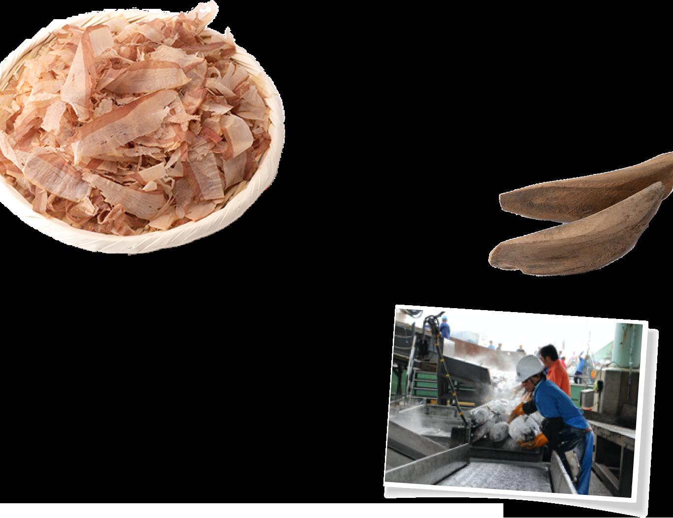自社工場で製造した削りたての薫り高い鰹節をふんだんに使用。                 焼津で水揚げされたお刺身用のカツオ・マグロを生のまま使用で嗜好性抜群!